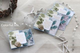 松ぼっくりと雪景色のクリスマスカード(横:ピースフル・ボー)