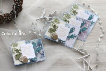 【ダイカット】松ぼっくりと雪景色のクリスマスカード