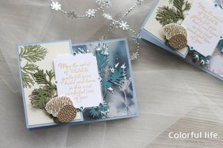 松ぼっくりと雪景色のクリスマスカード(閉:ピースフル・ボー)