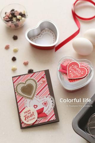 バレンタインのカード&ラッピングセット(縦:ハートフェルト)