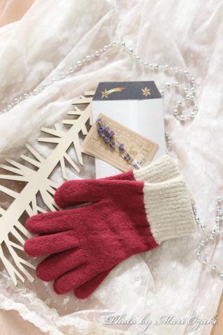 ふかふか、やわらかな手袋