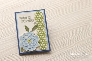 台紙を追加したカード
