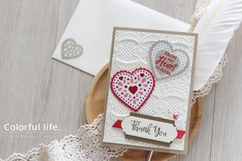 【カンタン・エンボスフォルダー】バレンタインでもそれ以外にも、心を込めてハートのカード