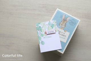 ピーターラビットのポストカードとお祝いカード