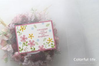 【カンタン・スタンプのみ】シンプルスタンピング・花咲く野原のカード(2020年1月)