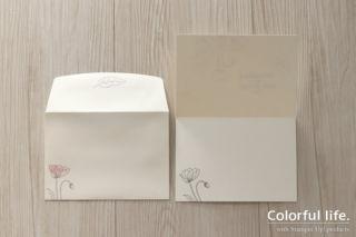 枝付きポピーのカード/中面・封筒(ペインテッドポピー)