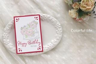 お誕生日のケーキカード(横:ハッピーバースディ・トゥーユー)