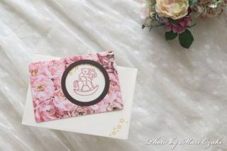 くまちゃんと薔薇のカード(横)