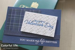 男性向け、シンプルなバレンタインカード(アップ:ハート・トゥ・ハート)