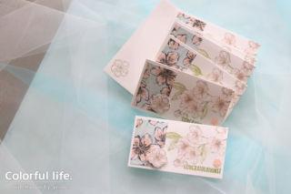 お祝いの桜、スマートカード(横:フォーエバー・ブロッサム)
