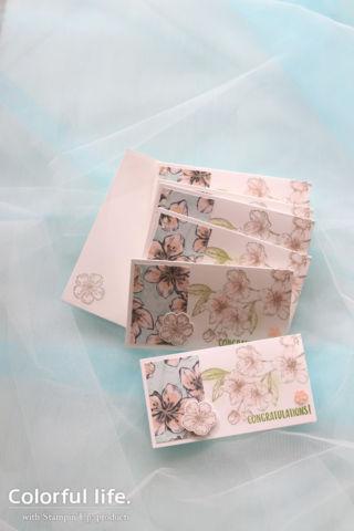お祝いの桜、スマートカード(縦:フォーエバー・ブロッサム)