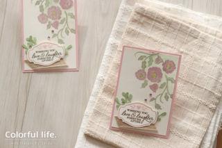 絵の具で絵手紙風に、お花のシンプルカード(横:ハート・トゥ・ハート))