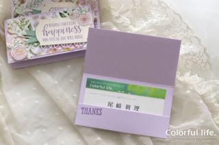 ふんわり春の色で、カードを入れられるフォルダー(開:ドレスド・トゥー・インプレス)