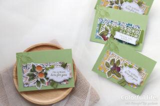 ボタニカルなガーデンカード(横:ボタニカルプリント)