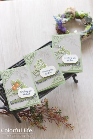 ボタニカルなガーデンカード2(縦:ボタニカルプリント)