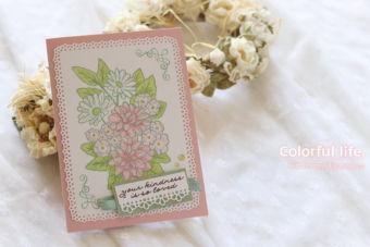 【ダイカット・色塗り】色塗りを楽しむレースのカード