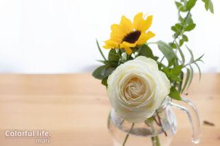 1つめのお花
