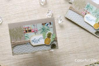 【カンタン・ダイカット】夏のご挨拶に、ビンテージ調のサンキューカード