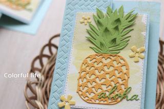 見てるだけで元気が出ちゃう、大きなパイナップルのカード(アップ:タイムレス・トロピカル)