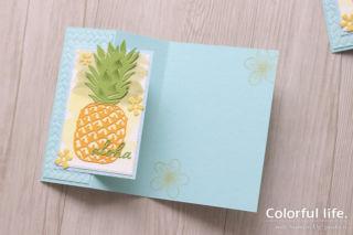 見てるだけで元気が出ちゃう、大きなパイナップルのカード(開:タイムレス・トロピカル)