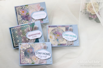 【カンタン・パンチ】デジタルスタンプでステイホームカード