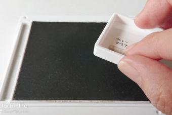 インクを補充した時に、これを使うとカンタンになじませられます♪