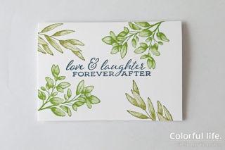 葉っぱいっぱいのお祝いカード/スタンプ順序2(フォーエバー・ファーン)