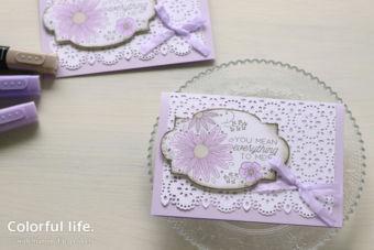 【ダイカット・色塗り】カフェカーテンみたいなレースもようがかわいい♪お花のカード