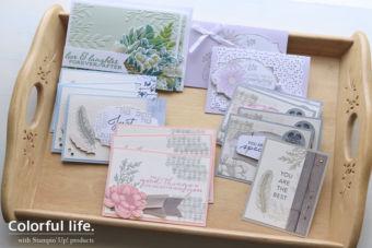 【6月 お買い物プレゼント】お買い物ポイントを貯めてもらえる、ペーパーの他、手作りカードなど