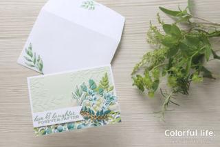 葉っぱを束ねて、グリーンブーケのカード(横:フォーエバー・グリーナリー)