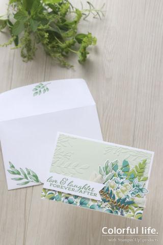 葉っぱを束ねて、グリーンブーケのカード(縦:フォーエバー・グリーナリー)