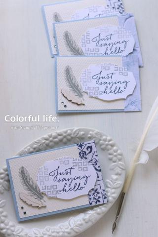 シンプル&シック、羽をあしらった大人っぽいカード(縦:テイストフル・タッチ)