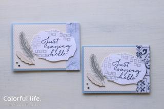 シンプル&シック、羽をあしらった大人っぽいカード(ペーパー違い:テイストフル・タッチ)