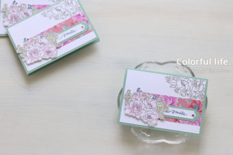 【パンチ&色塗り(ダイカットマシン不要)】華やかなペーパーを大人っぽく使う、お花ブーケのカード