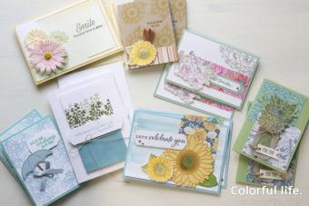 【7月 お買い物プレゼント】秋冬カタログ・手作りカードの他、お買い物ポイントを貯めてもらえるペーパーセットなど