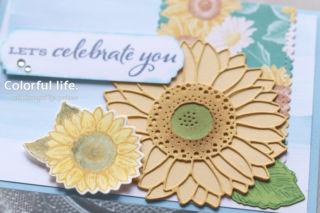 大きなヒマワリを飾った夏のお祝いカード(アップ:セレブレート・サンフラワー)