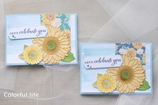 大きなヒマワリを飾った夏のお祝いカード(DSP違い:セレブレート・サンフラワー)