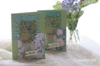 ジャーをシンプルに使う、お花生けのカード(横:ジャー・オブ・フラワー)