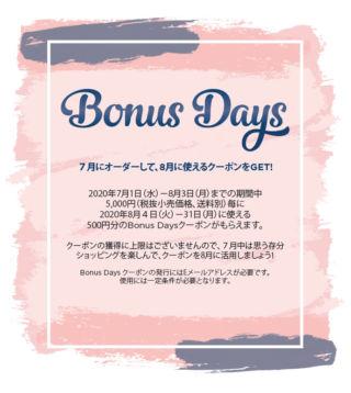 5,000円のお買い物ごとに500円のクーポンコードがもらえるBonus Days