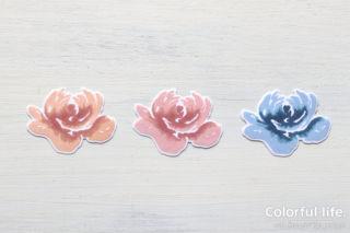 インク3色の組み合わせ(オールシング・ファビュラス)