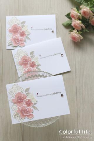 ピンク色を重ねても大人っぽく、薔薇のホワイトカード(横:オールシング・ファビュラス)