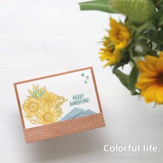 ヒマワリブーケのカード(1:1ジャー・オブ・フラワー)