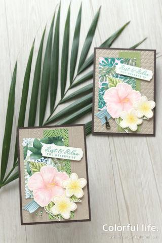 夏のお花を楽しむ、ハイビスカスとプルメリアのカード(縦:タイムレス・トロピカル)