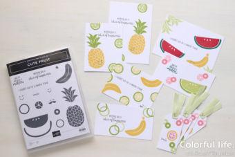 【製品レビュー】キュート&フレッシュ!かわいいフルーツスタンプ「キュート フルーツ」