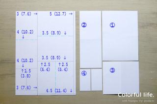 ペーパー1枚で作るカード(カット図)