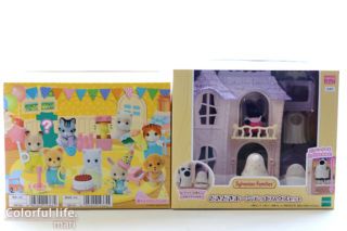 シルバニアファミリー 赤ちゃんパーティーシリーズBOX&どきどきホーンテッドハウスセット