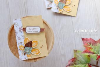【カンタン・ダイカット】秋の始まりを告げる、葉っぱちゃんカード