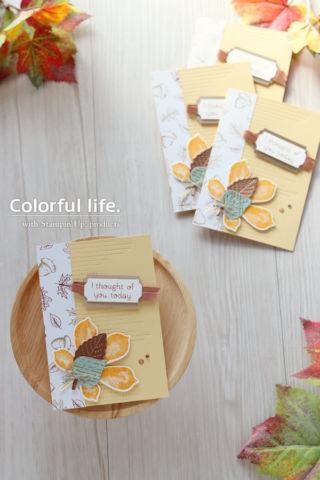 秋の始まりを告げる、葉っぱちゃんカード(縦:ラブ・オブ・リーブス)