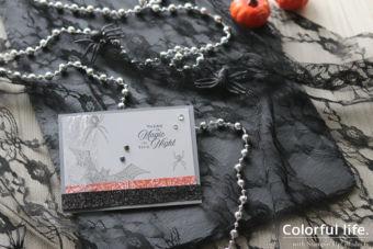 【カンタン・スタンプ】マジックナイトなハロウィンのミニカード