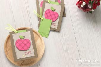 【カンタン・ダイカット&パンチ】小さなタグをポケットに、りんごのカード